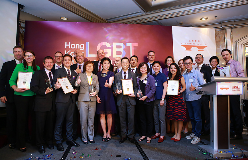 Winners of the inaugural Hong Kong LGBT Workplace Inclusion Index