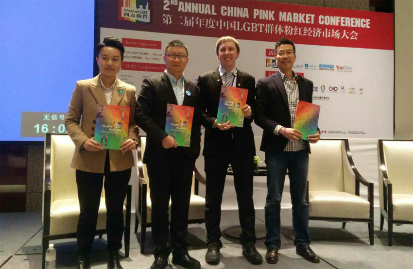 (L-R) The L Co-Founder & Marketing Director Sammy Wu, Founder & CEO Geng Le, Dan Lan/Blued, Founder WorkForLGBT Steven Paul Bielinski and former Vice President, Amazon China, Truman Lee
