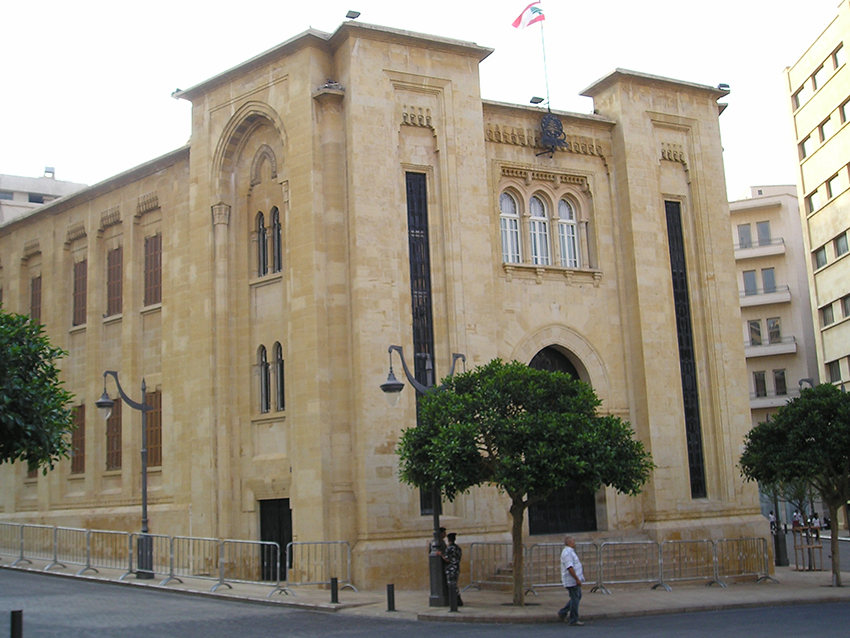 Lebanon government district in Beirut.