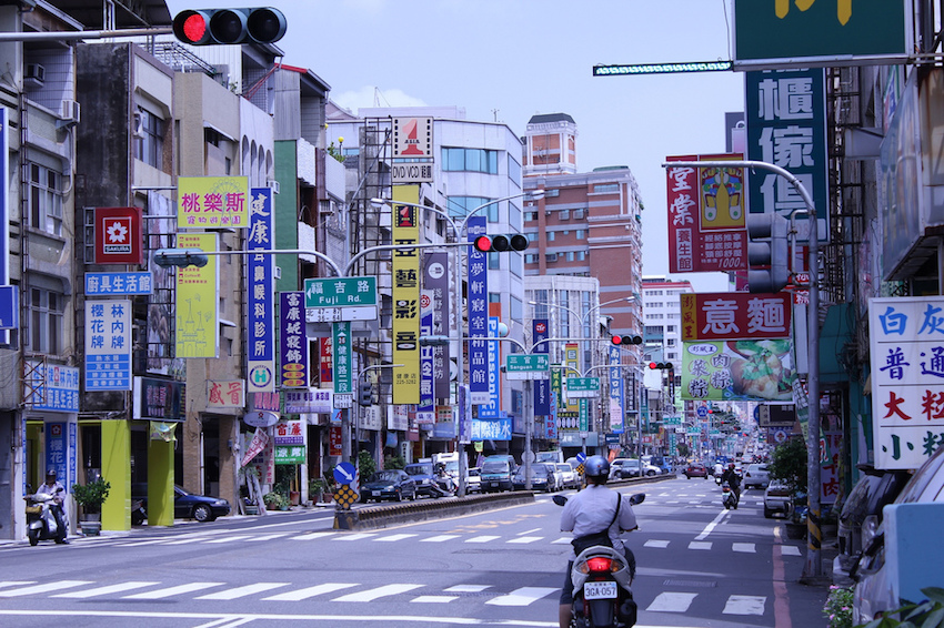 Tainan is the fourth Taiwanese city to register gay couples.