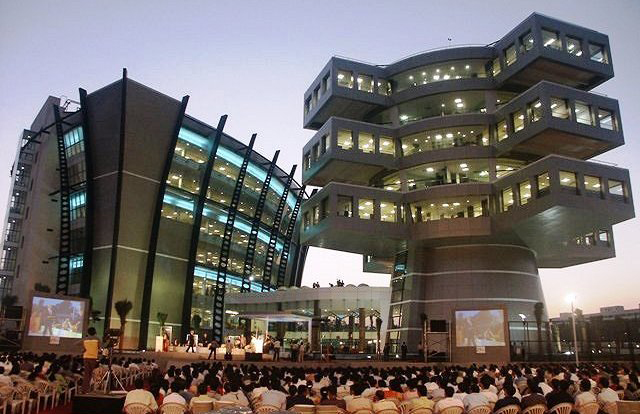 The futuristic Bagmane Tech Park in Bangalore