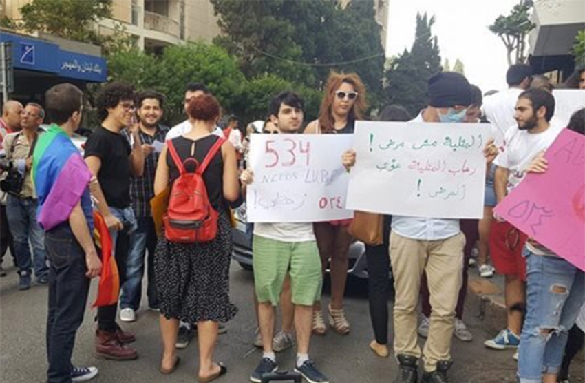 Young Lebanese LGBTI people come out to fight for equality