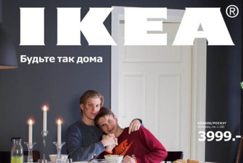 IKEA features gay couple in competition in Russia