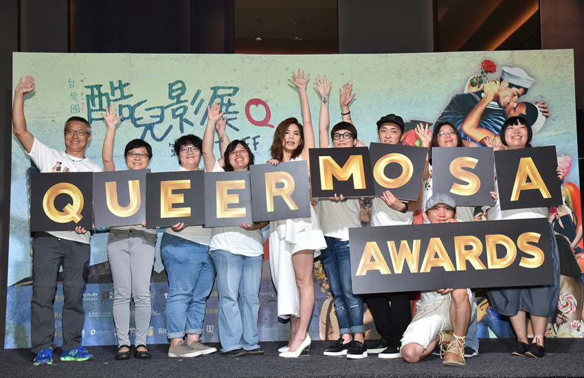 Queermosa Awards