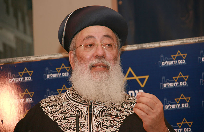 Shlomo Amaralso said homosexuality was 'punishable by death'