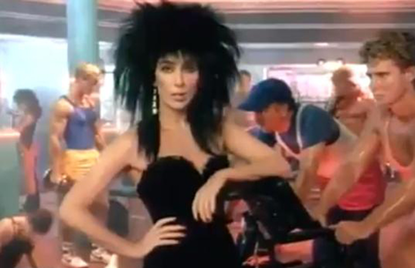 Let Cher encourage you to get fit in this hilarious 1980s ad