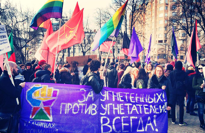 Russia's 'gay propaganda' laws also bans Pride and other pro-LGBTI protests