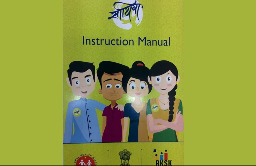 The SAATHIYA school resource kit.