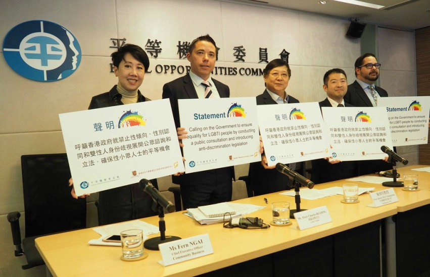 Hong Kong's Equal Opportunity Commission has called on the government to introduce legislation to protect LGBTI from discrimination.