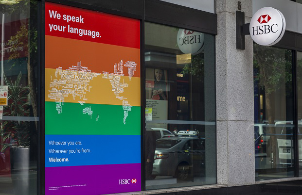 HSBC branches in Sydney featured rainbows for Mardi Gras in 2015