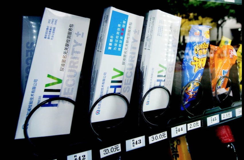 HIV tests sold from vending machines in China. Photo: Twitter via @ChinaUSFocus