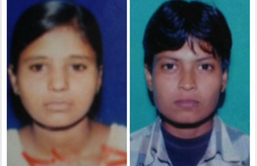 Two women arrested in Uttar Pradesh were a couple escaping their families who did not approve of their union. Photo: XYZ News