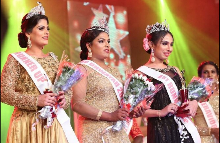 Queen of Dhwayah 2017 was the first trans beauty pageant in India.
