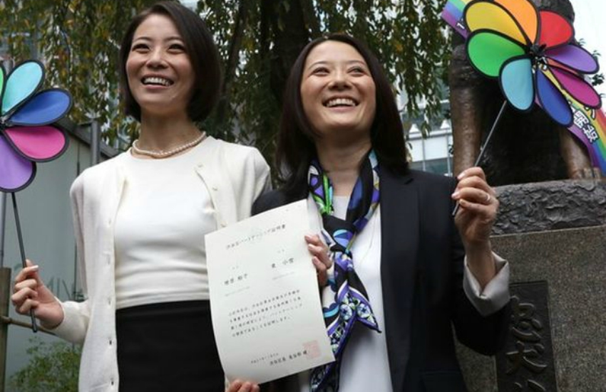 Sapporo has started issuing same-sex partnership certificates. Photo: Twitter