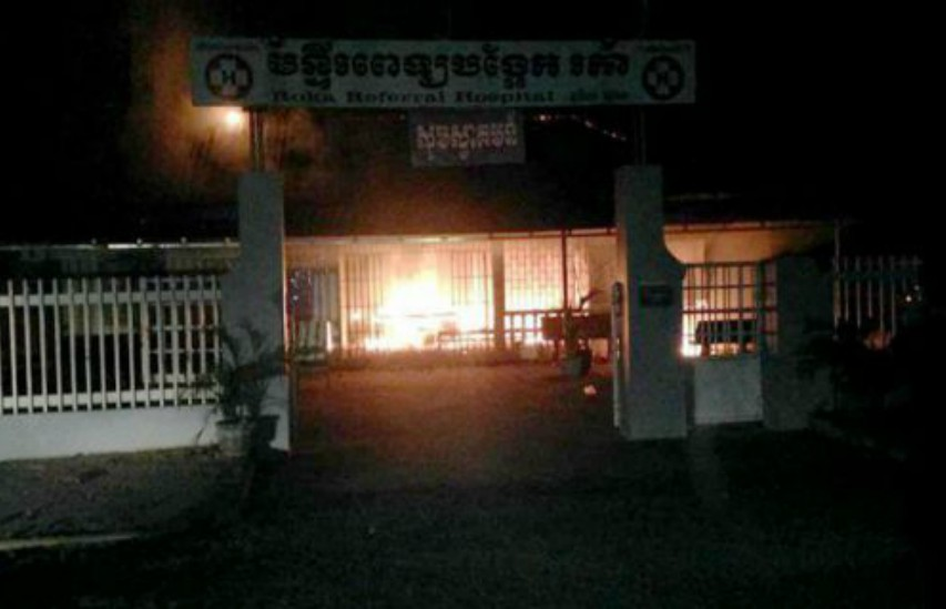 Photo of fire inside a building at a hospital in Cambodia