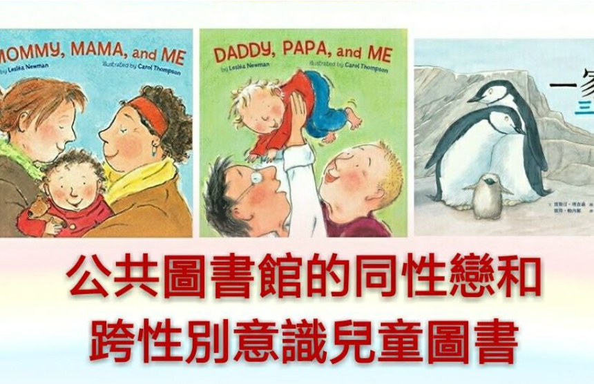 the front covers of three children's books with cantonese writing underneath