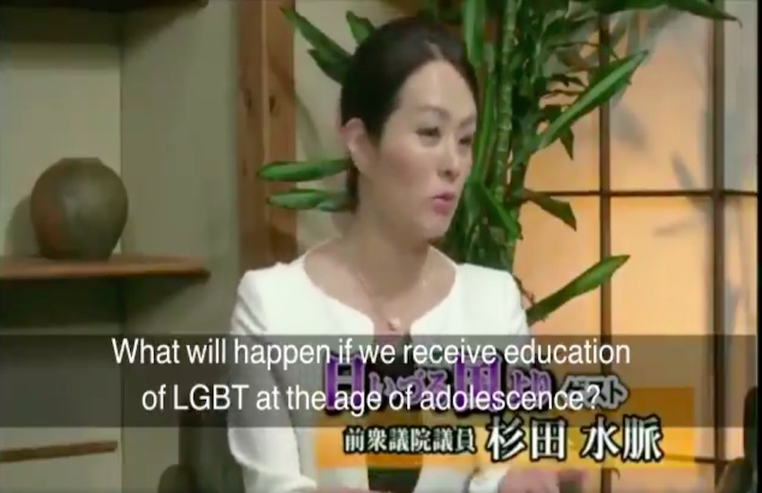 Japanese politician Mio Sugita discussing LGBTI education on a right-wing TV show