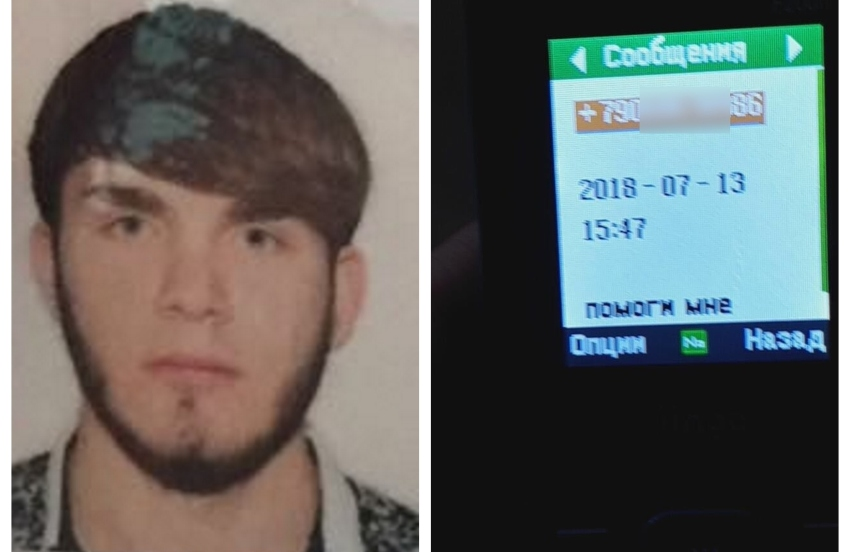split screen. photo on the rights is a passport photo of Zelimkhan Akhmadov and the other photo is a shot of a phone screen which shows a text message written in russian