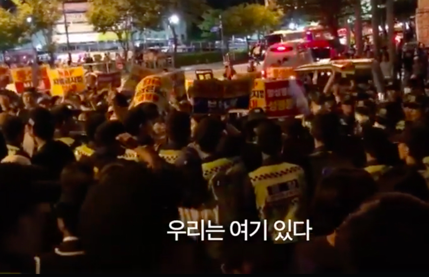 Video shared on social media shows scuffles between protesters, police, and LGBTI advocates in Incheon, South Korea (Photo: Facebook)