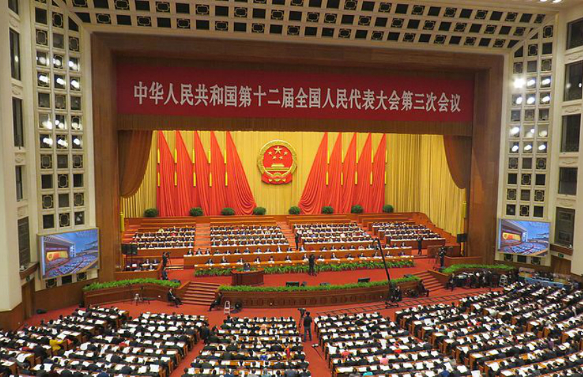 China's National People's Congress meets in 2015 (Photo: Wikipedia)