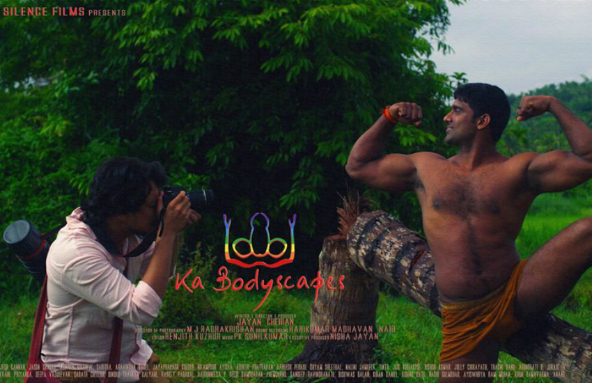 Jayan Cherian's Ka Bodyscapes was originally banned by censors for 'glorifying' gay relationships (Photo: Facebook)