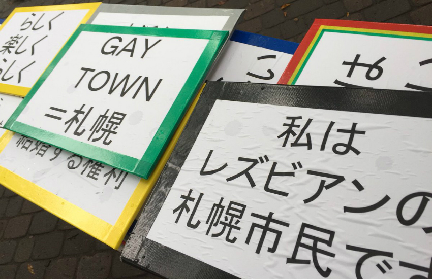 LGBTI advocates and supporters take to the streets in Sapporo, northern Japan. (Photo: Twitter)