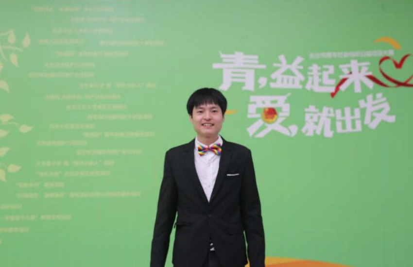 Sun Wenlin is fighting for marriage equality in China (Photo: Provided)