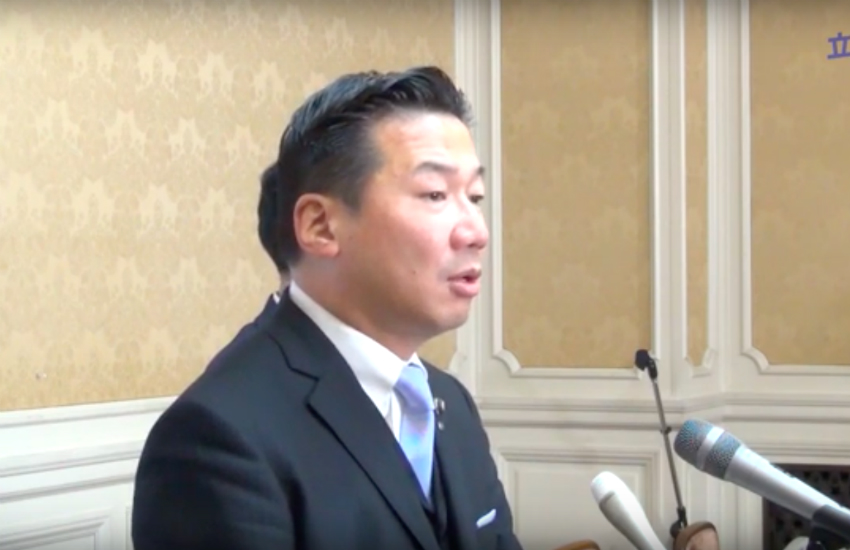 CDP representatives in Japan announce new policies (Photo: YouTube)