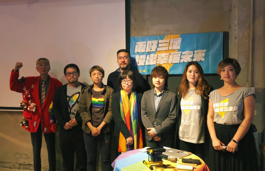Prominent LGBTI campaigners address media after referendum results came in (Photo: Facebook)