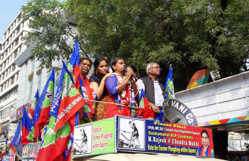 Chandramukhi Muvvala (with microphone) on her final day of campaigning (Photo: Facebook)