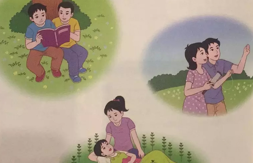 Liu Wenli's textbook depicts same-sex couples (Photo: Weibo)