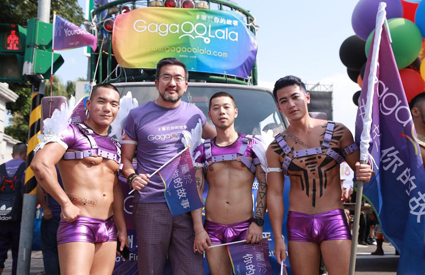 Taiwan-based GagaOOLala was one of the businesses to sign a statement supporting equal marriage (Photo: Facebook)