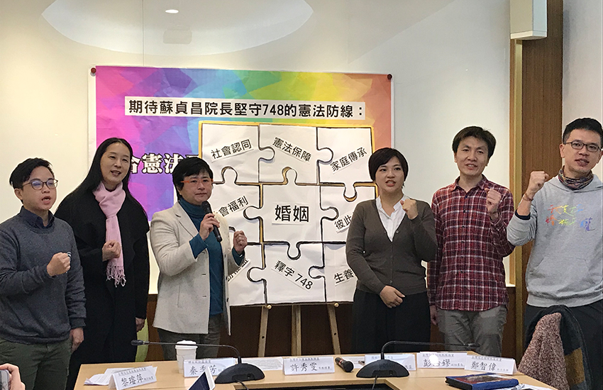 LGBTI activists in Taiwan hold a press conference on Wednesday (Photo: Supplied)