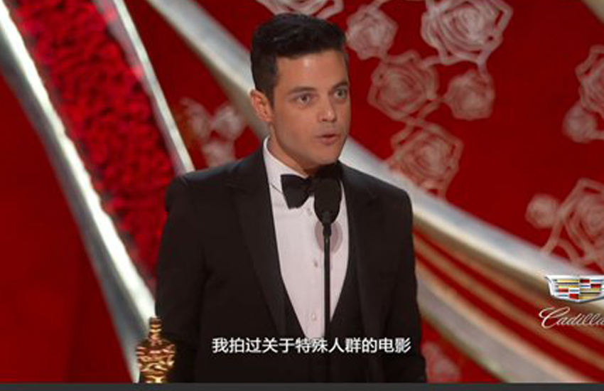 Rami Malek accepts the Best Actor award at the Oscars (Photo: Weibo)