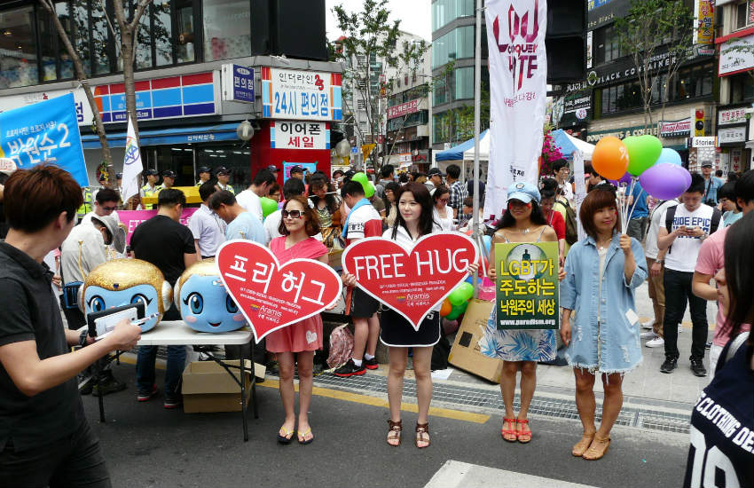 Korea Queer Culture Festival in 2014.