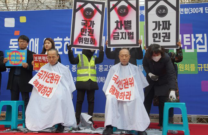 Conservative Christians protest outside the National Human Rights Commission of Korea (Photo: Raphael Rashid / Twitter)