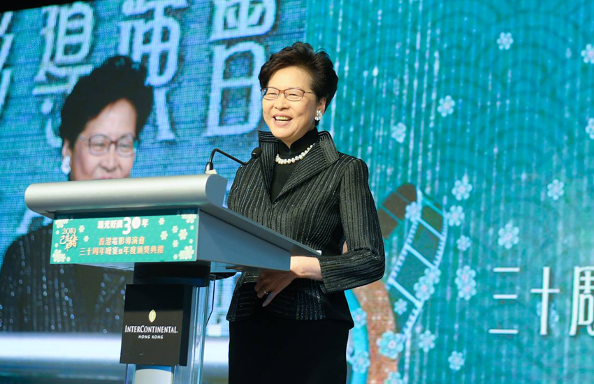 Hong Kong chief executive Carrie Lam (Photo: Facebook)