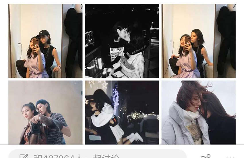 A Weibo post featuring lesbian couples shared as part of a campaign against the apparent crackdown (Photo: Screenshot)