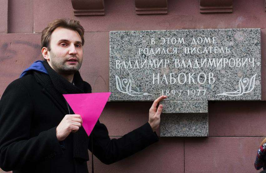 LGBTI activist Petr Voskresenskii holds a vigil for gay Holocaust victims he is holding a pink triangle