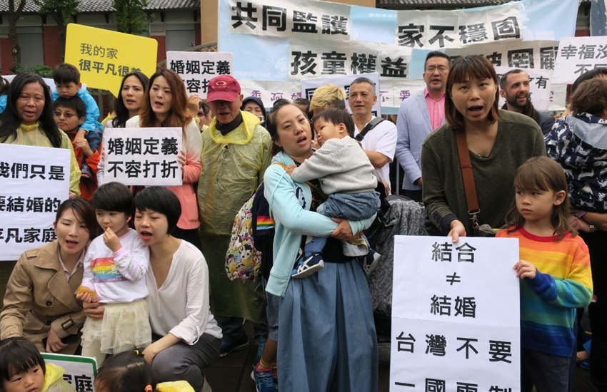 LGBTI families gather in Taipei (Photo: Provided)