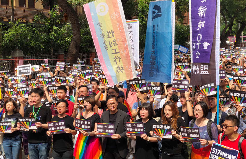 More than 1,500 people gathered in support of same-sex marriage rights in Taipei (Photo: Provided)