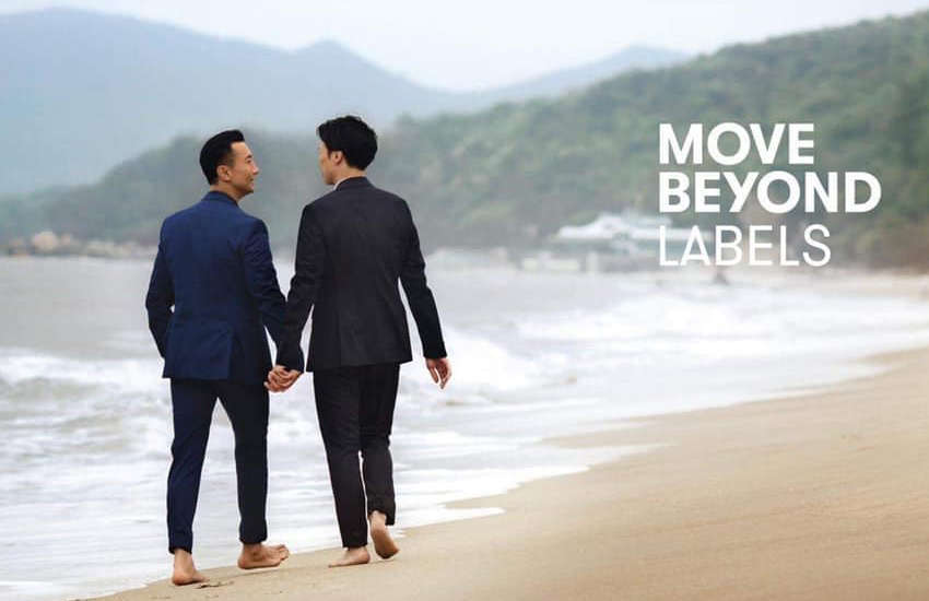 This advert featuring a same-sex advert was initially banned from Hong Kong's subway (Photo: Facebook)