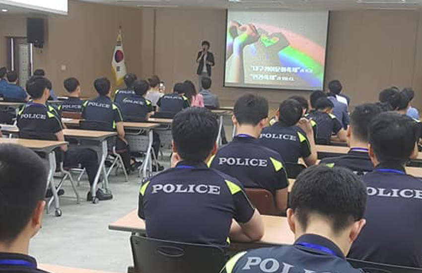Daegu police officers receive human rights training after complaints of inaction at a pride event in South Korea prisoner (Photo: Facebook)