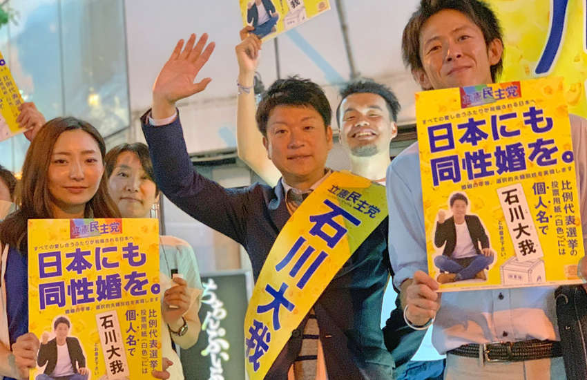Taiga Ishikawa (middle) on the campaign trail before he became the first openly-gay male politician in the Japan (Photo: Twitter)